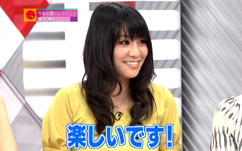 Perfume_m133.jpg