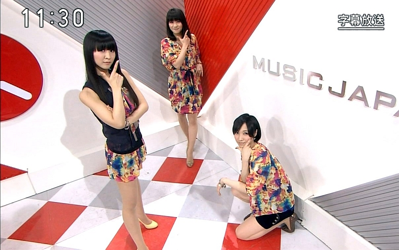 Perfume_m140.jpg