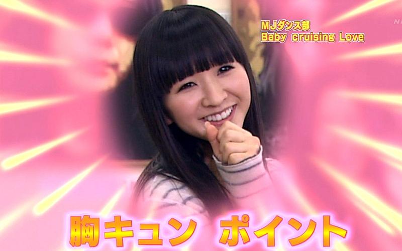 Perfume_m144.jpg