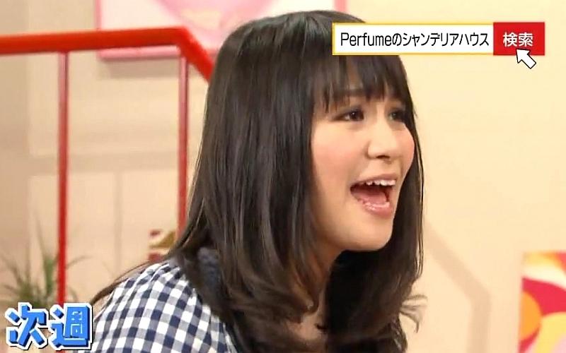 Perfume_m180.jpg