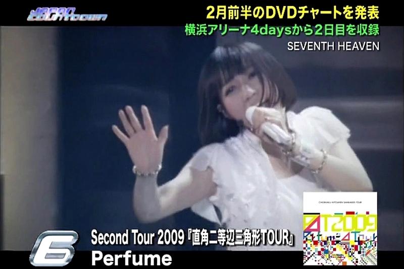 Perfume_m191.jpg