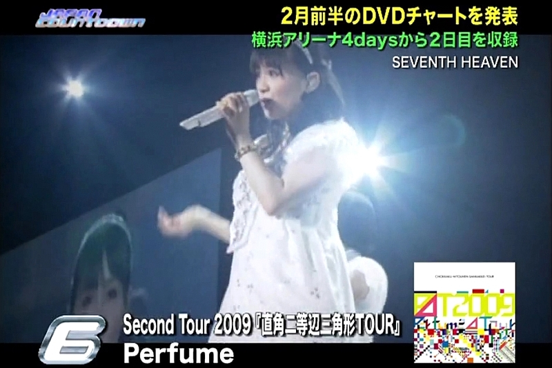 Perfume_m193.jpg