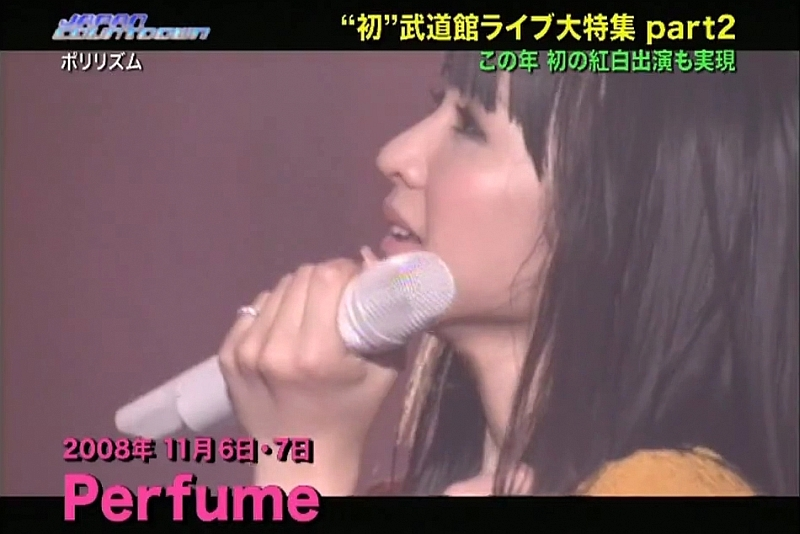 Perfume_m202.jpg