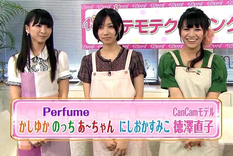 Perfume_m211.jpg