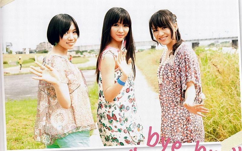 Perfume_m222.jpg