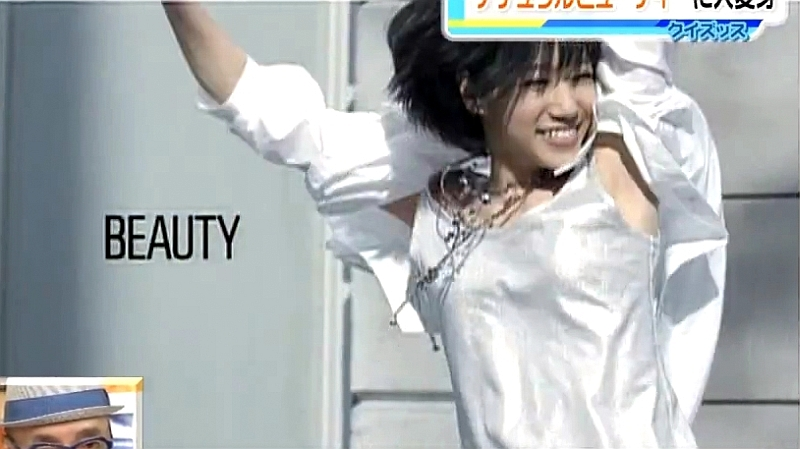Perfume_m232.jpg