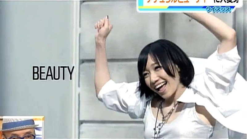 Perfume_m233.jpg