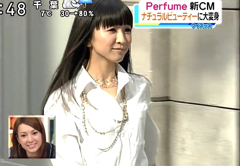 Perfume_m235.jpg