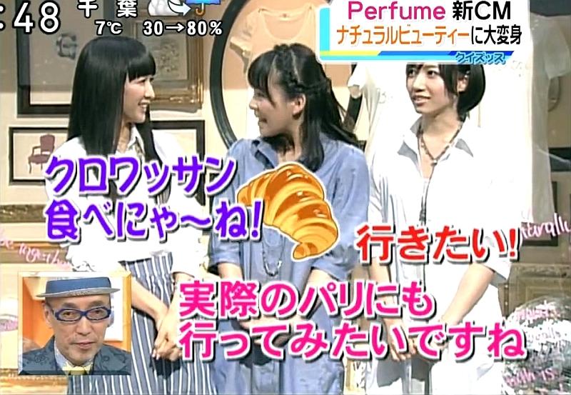 Perfume_m236.jpg