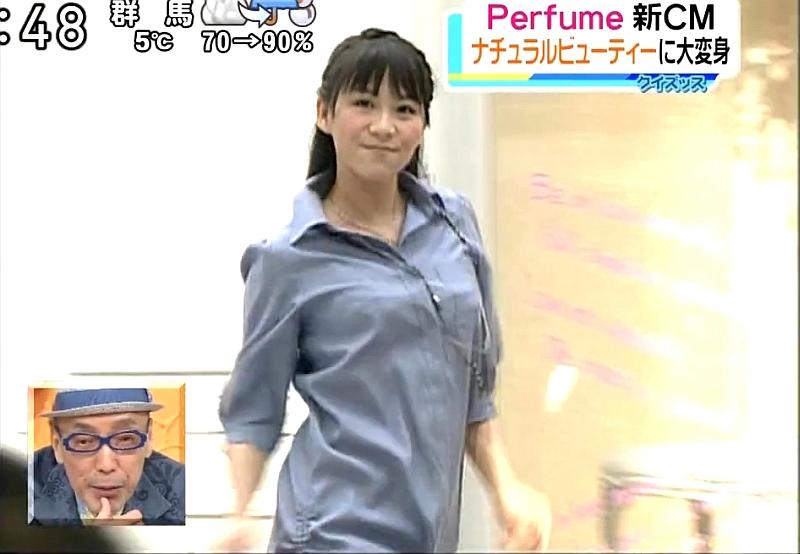 Perfume_m237.jpg