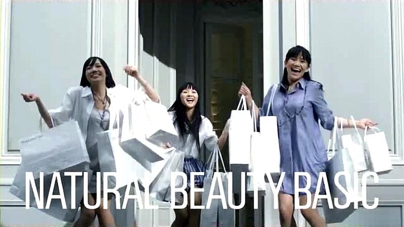 Perfume_m246.jpg