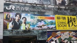 渋谷駅ゆっち