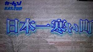 fc2_2014-01-27_22-43-14-022hokkaido5.jpg