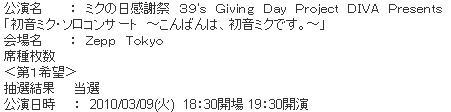 2010_01_15_1
