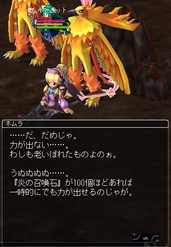 2010_01_15_4