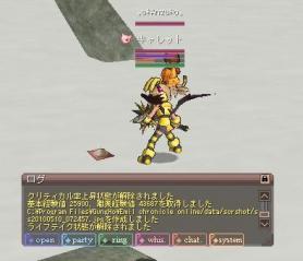 2010_05_10_3