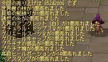 2010_05_20_1