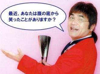 kimimaro (1)