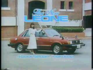 1980 SUBARU LEONE Ad.jpg