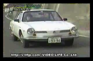 Hino Contessa 1300 Sprint.jpg