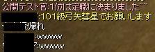 09112223.jpg