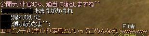 09112224.jpg