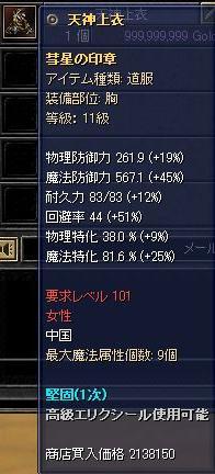 0912111.jpg