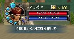 0912191.jpg