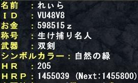 1105251.jpg