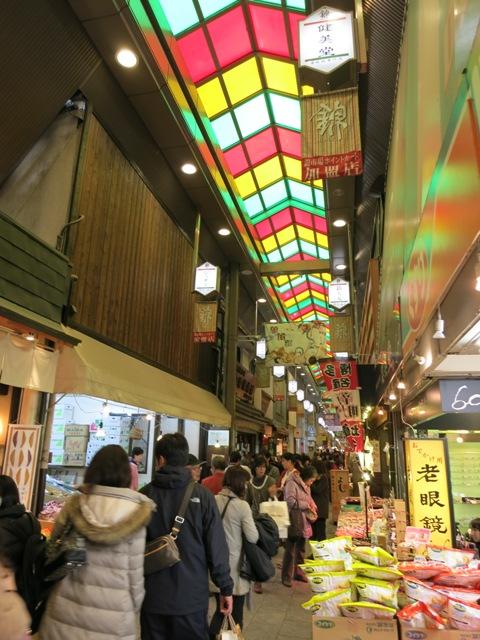 kyoto131.jpg
