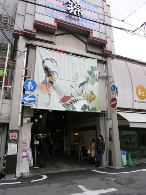 kyoto132.jpg