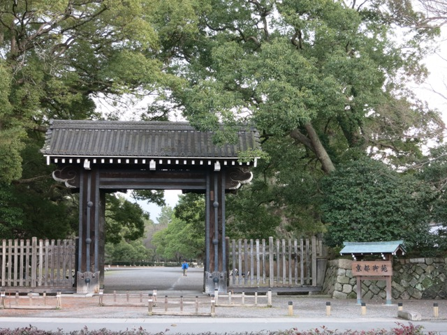 kyoto134.jpg