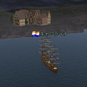 絶賛造船中w