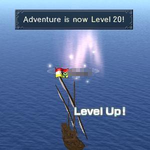 冒険LV20!