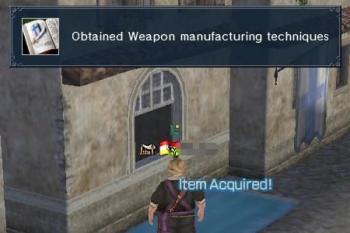 武具製作の技法書