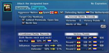 UWO大海戦