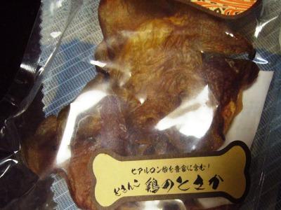 ぽん酢11