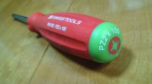 F1001895.jpg