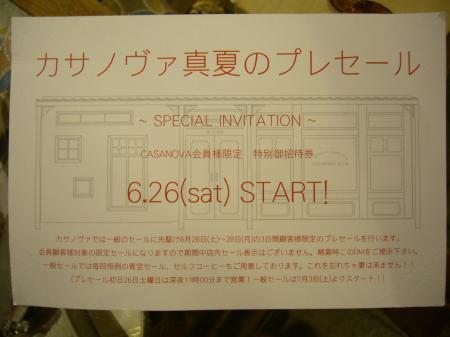 00繝悶Ο繧ー_convert_20100626200211