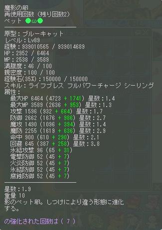 無題1201114