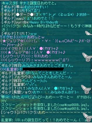 無題02290