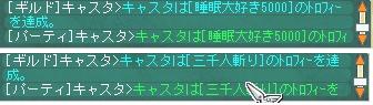 無題02293