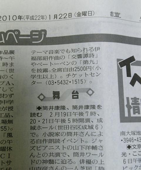 名曲コンサートの新聞記事2