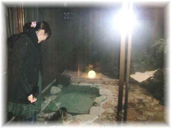bath with ryoko