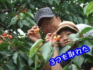 DSCF4276_convert_20110718213246.jpg