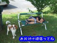 DSCF4589_convert_20110802154337.jpg