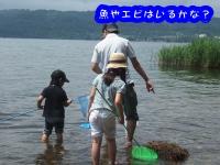 DSCF4615_convert_20110802154550.jpg