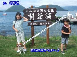 DSCF4686_convert_20110802155513.jpg