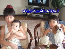 DSCF4902_convert_20110816095414.jpg