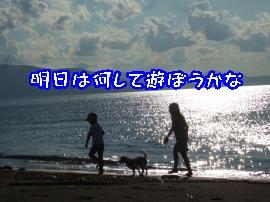 DSCF5278_convert_20110827080956.jpg